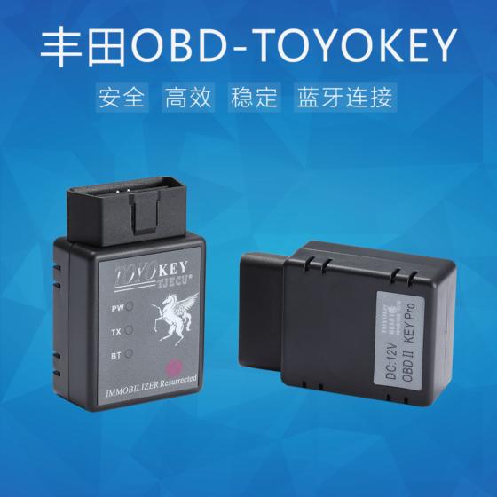 丰田OBD – TOYOKEY