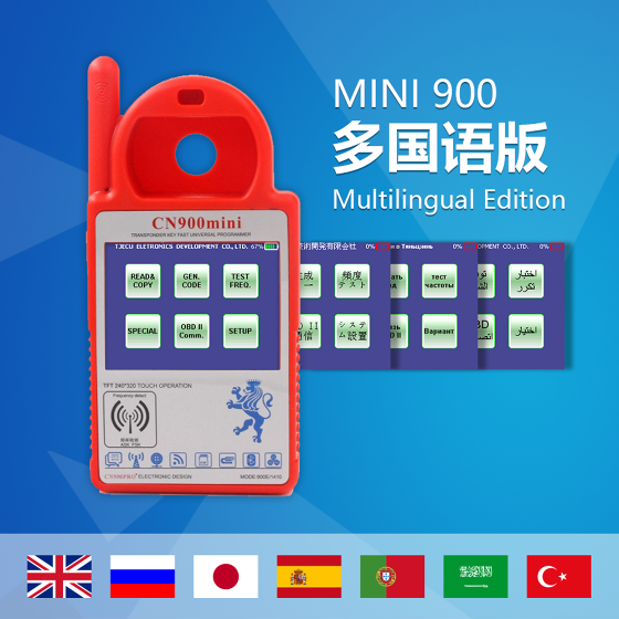 Mini 900 -Multi-Language Version